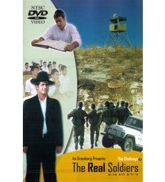 Greentec Movies - The Real Soldiers