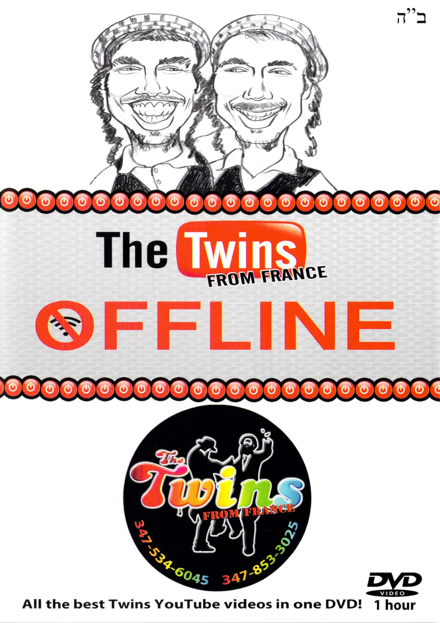 Twins From France - Offline