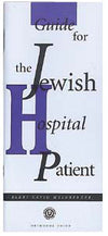 Rabbi David Weinberger - Guide For Jewish Hospital Patient