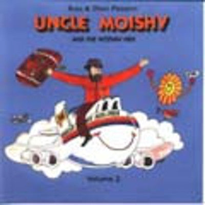 Uncle Moishy - Uncle Moishy Vol 2