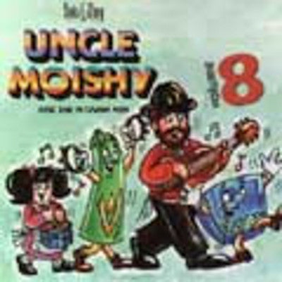 Uncle Moishy - Uncle Moishy Vol 8