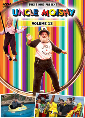 Uncle Moishy - Vol 13 DVD