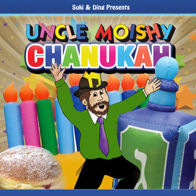 Uncle Moishy - Uncle Moishy Chanukah CD