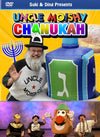 Uncle Moishy - Uncle Moishy Chanukah DVD 1
