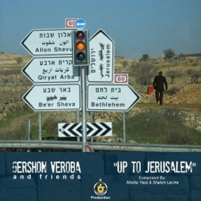 Gershon Veroba - Up To Jerusalem