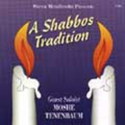 Various - A Shabbos Tradition