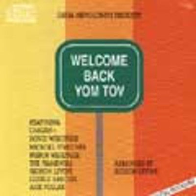 Various - Welcome Back Yom Tov