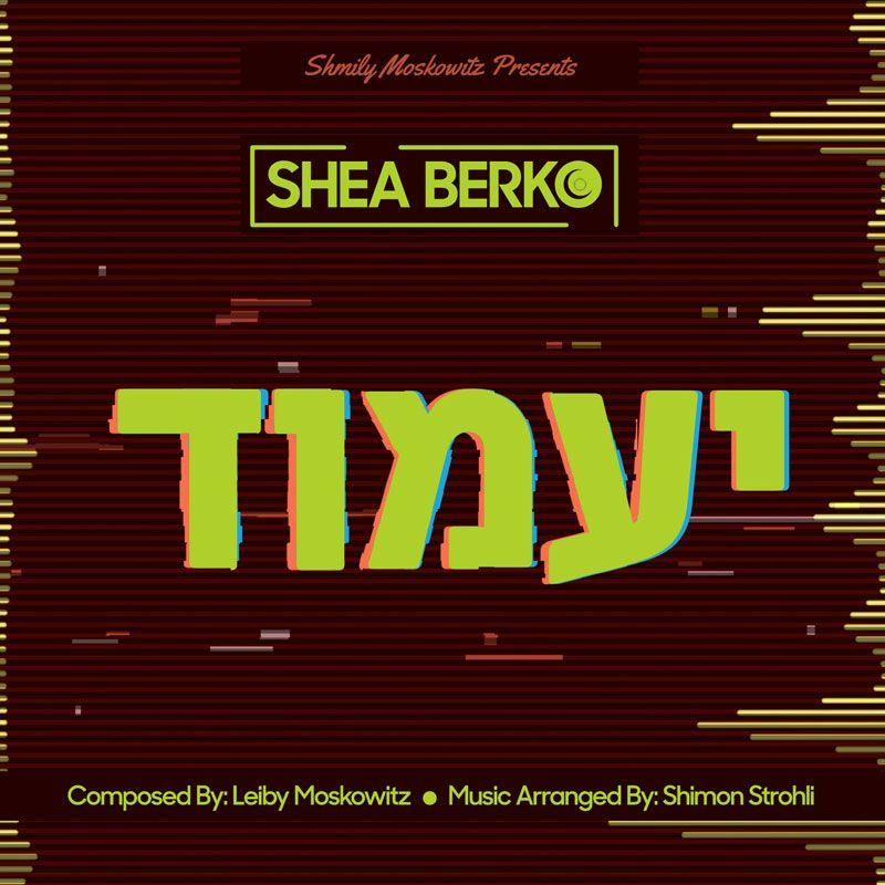 Shea Berko - Yaamod (Single)