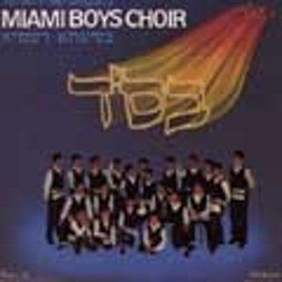 Yerachmiel Begun and The Miami Boys Choir - Besiyata Dishmaya