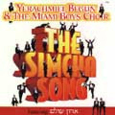 Yerachmiel Begun and The Miami Boys Choir - The Simcha Song