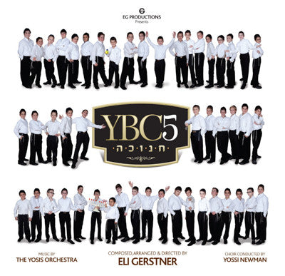 Yeshiva Boys Choir - YBC5: Chanukah