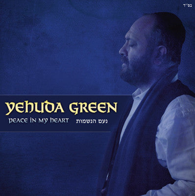 Yehuda Green - Peace In My Heart