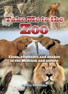 Tsivia Yanofsky - Take Me to the Zoo