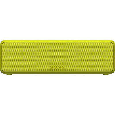 Sony h.ear go Wireless Speaker (SRS-HG1) - (Lime Yellow)