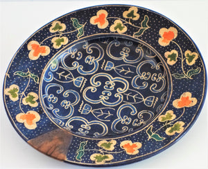 "Wooden Plate 7 3/4"" wide"
