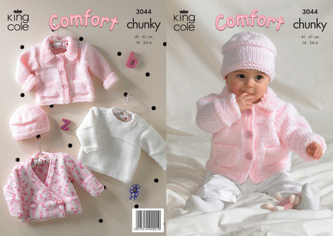 King Cole Comfort Chunky Pattern 3044