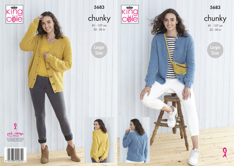 King Cole Chunky Pattern 5683
