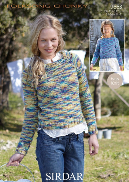 Sirdar Folksong Chunky Pattern 9663