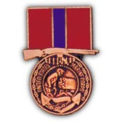 Mini Medal Pin- USMC Good Conduct