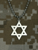 Star of David- Made in the USA