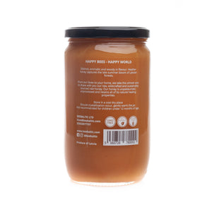 Raw Heather Honey in 1 kg back by Bee Baltic