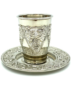 Two Piece Kiddush Cup Set with Plate (close out)