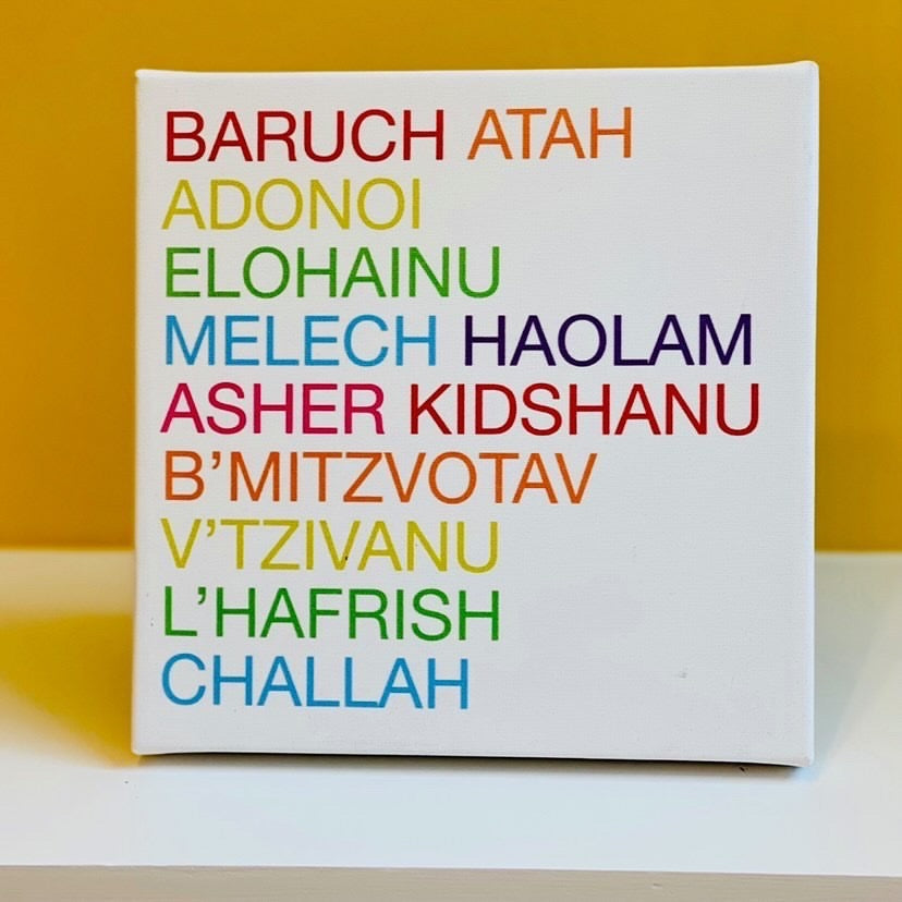 Plaques with Shabbat Blessings