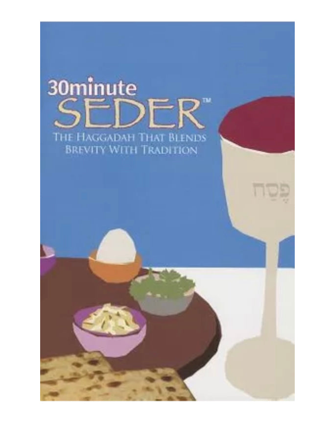 30 Minute Haggadah (No Returns or exchanges)
