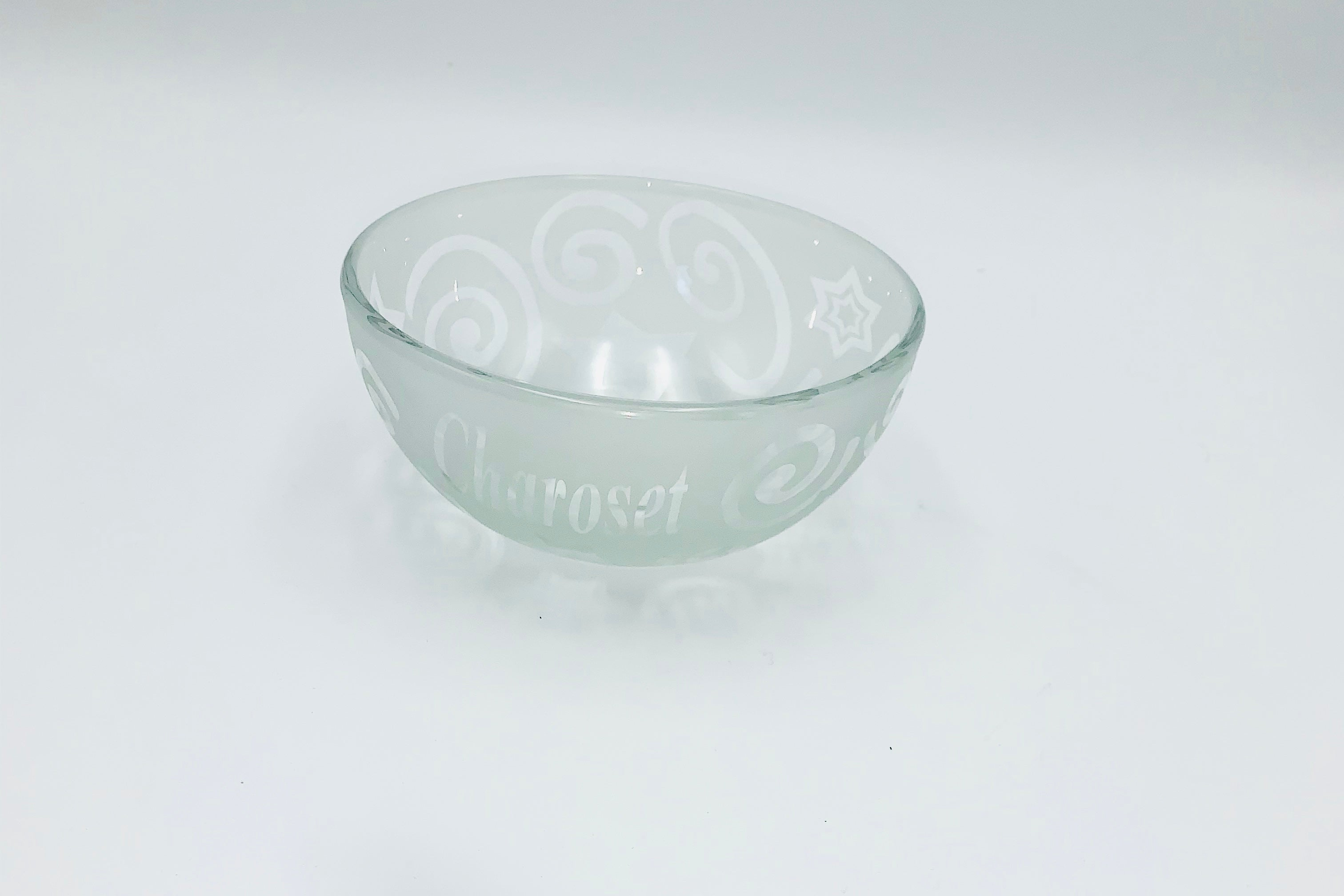 Frosted glass Charoset bowl (Close Out/Sale)