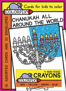Chanukah Around The World Cards to Color and Gift