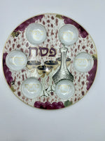 Load image into Gallery viewer, Seder Plate ( close out/sale)