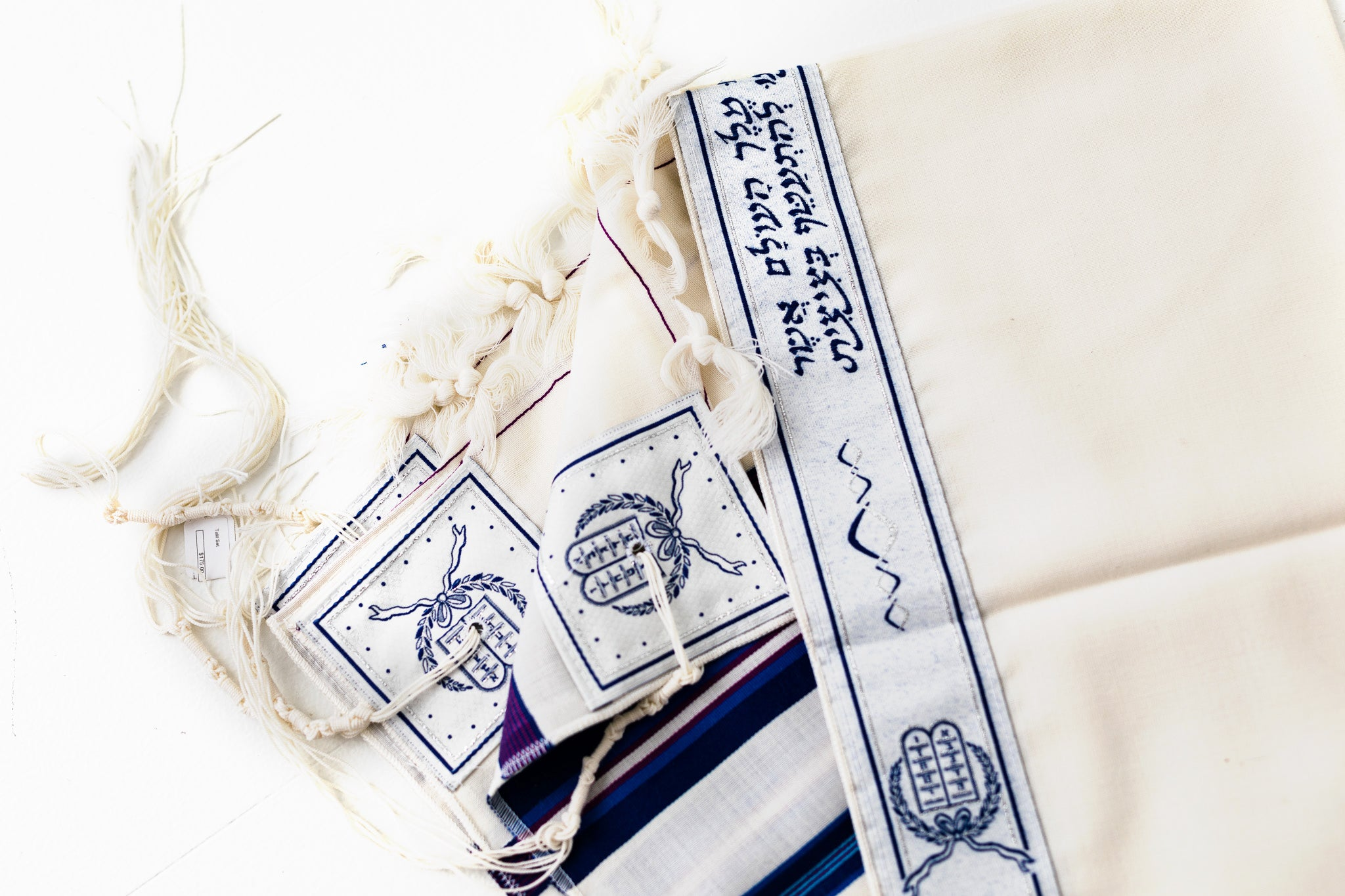 Tallit- Bnei Ohr white Tallit with 13 stripes  Multi shades of blue with hints of purple