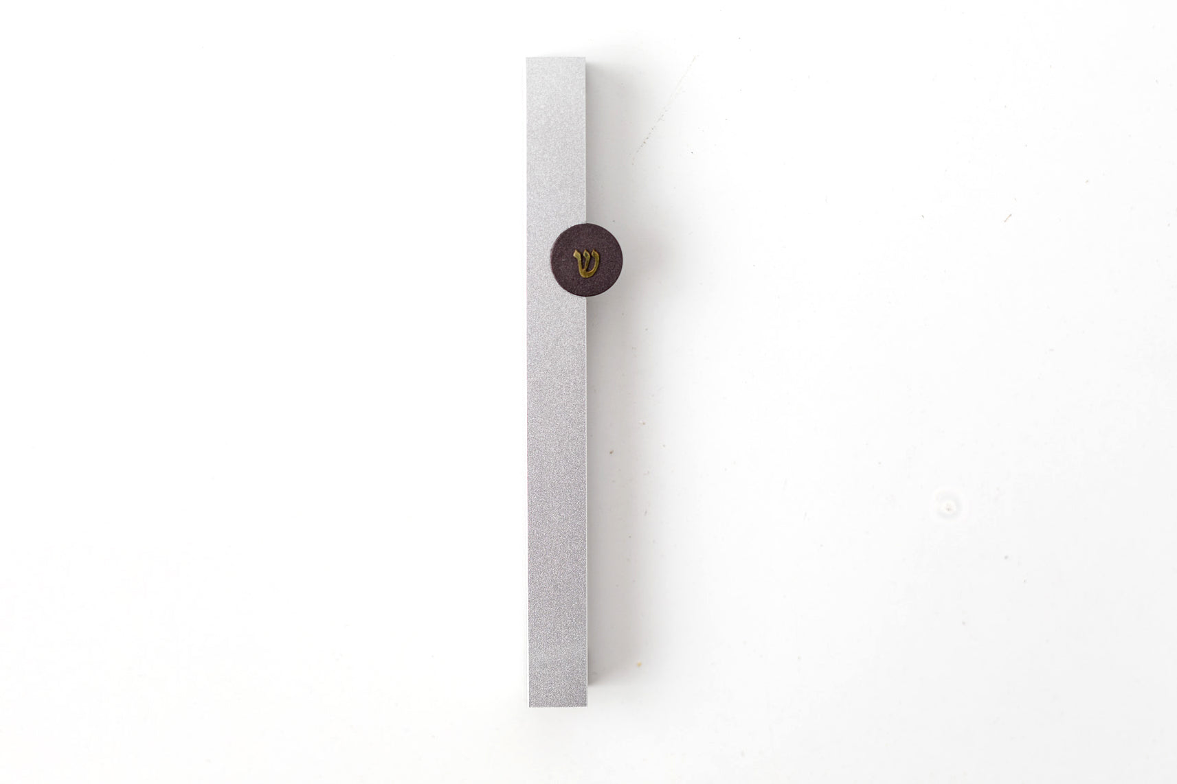 Contemporary Mezuzah with Shin on the Side