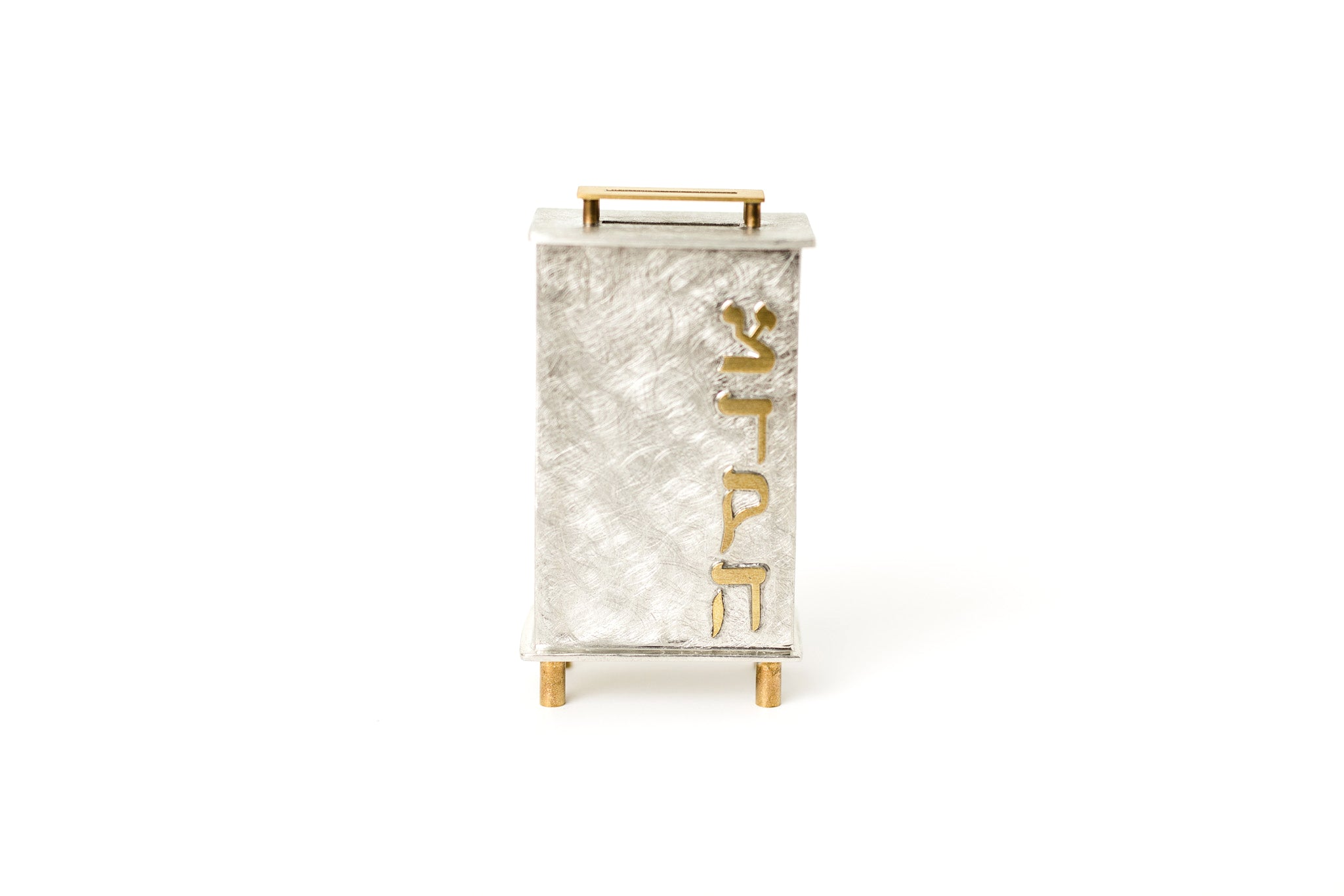 Contemporary tzedakah box- silver with touch of gold