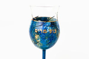 Miriam's Cup- Painted glass in shades of ocean blue