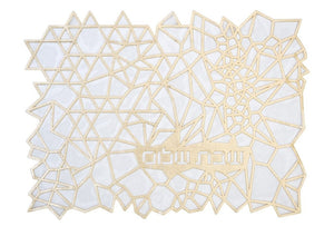 Challah Cover- Assorted colors