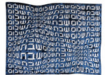 Load image into Gallery viewer, Challah Cover - Velvet Hebrew