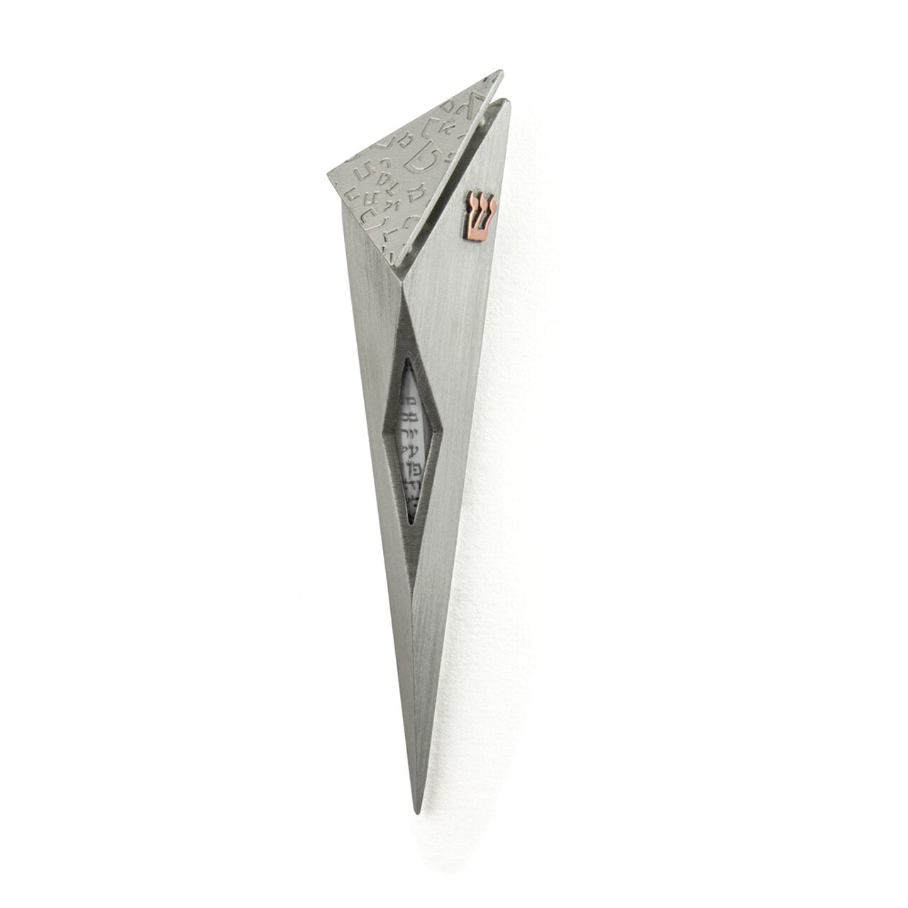Raised Top Mezuzah with Window