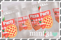 Pizza Party Supplies
