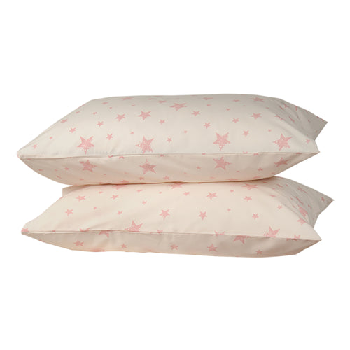 Set of 2 Star Pillowcases