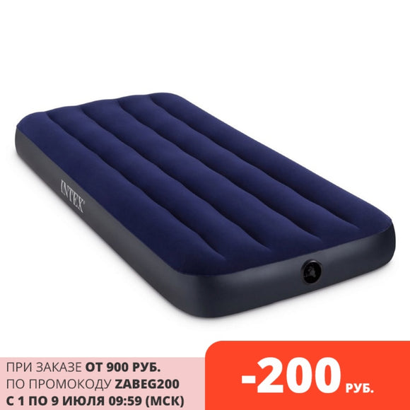 Inflatable mattress bed for home or tourism for swimming - X-Marks