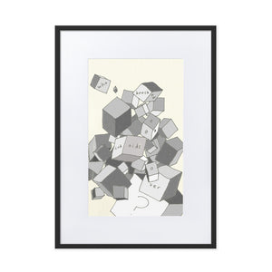 Framed Print: Who Knocked The Cuboids Over? - Benbo Global Megastore