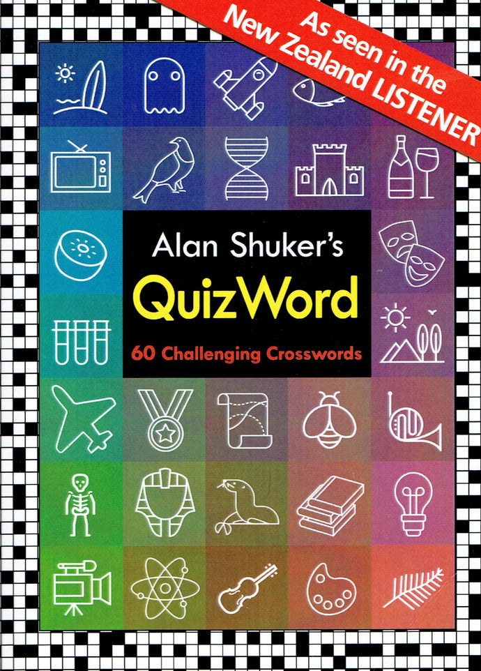 New Simon Shuker's Code Cracker!