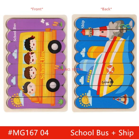 Graphic Matching Game  Educational toys For kids