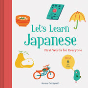 let's learn japanese aurora cacciapuoti book