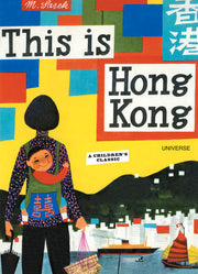 miroslav sasek this is hong kong book