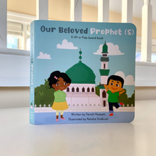 Load image into Gallery viewer, Our Beloved Prophet (S) Board Book - PREORDER