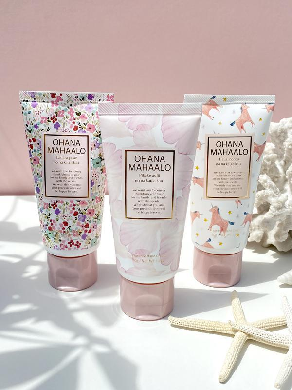 Load image into Gallery viewer, Ohana Mahaalo Fragrance Hand Cream Pikake Aulii 1.76oz 爱恋茉莉护手霜