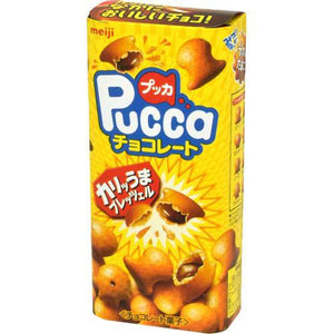 Load image into Gallery viewer, Meiji Pucca Biscuits Chocolate 明治噗卡餅--巧克力