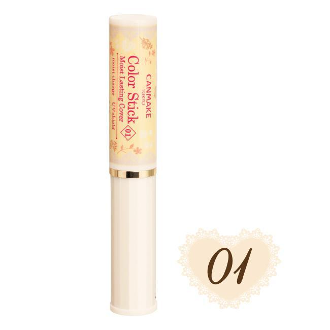 Canmake Color Stick Moist Lasting Cover 01 Yellow Beige 液体遮瑕 - 米黄色